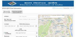 Online Voter list