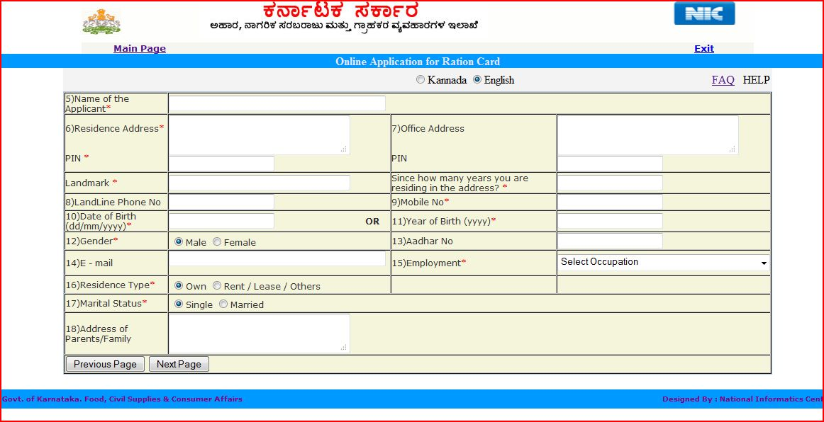 Ration card online registration form