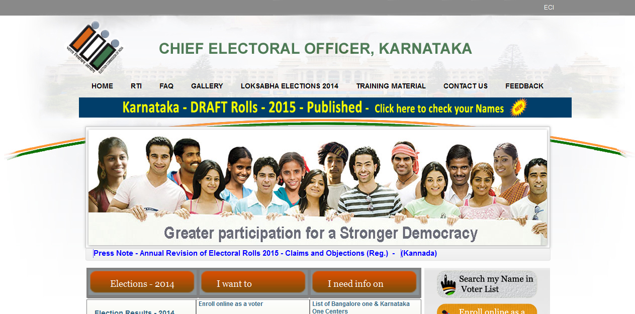 karnataka voters id