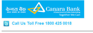 canara bank atm pin change
