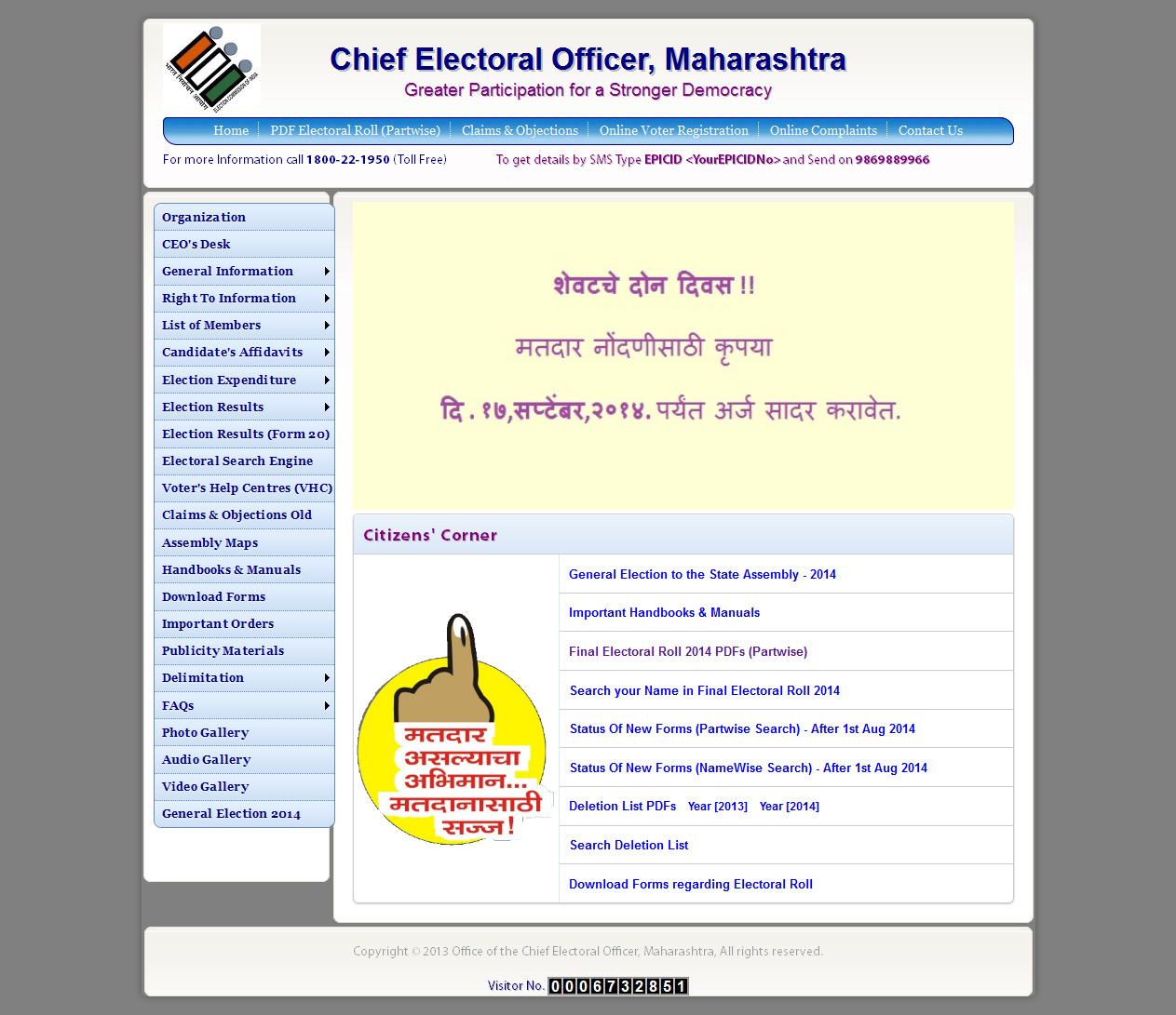 voter id maharashtra